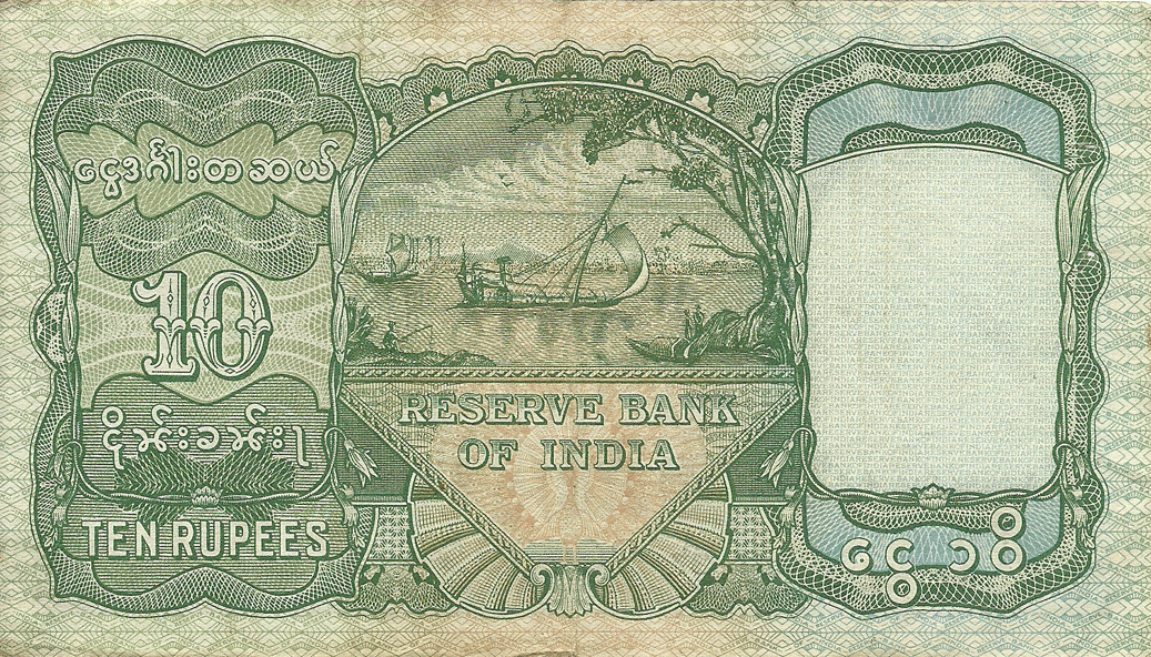 10 Rupees 1938