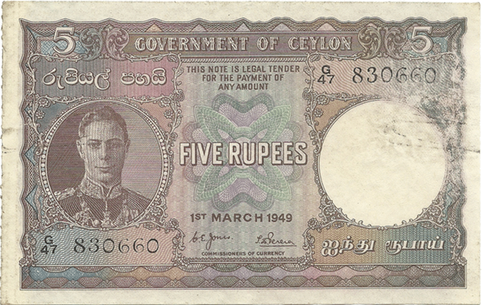 5 Rupees 1949