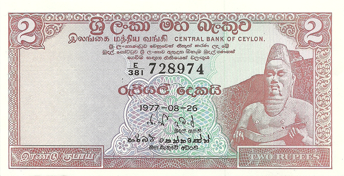 2 Rupees 1977