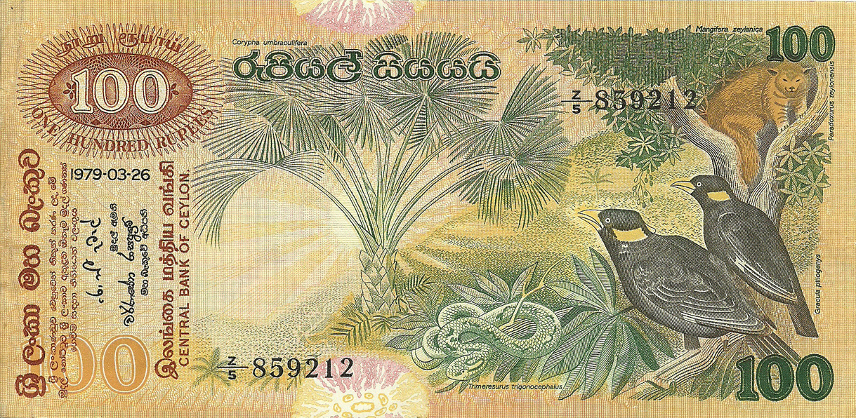 100 Rupees 1979