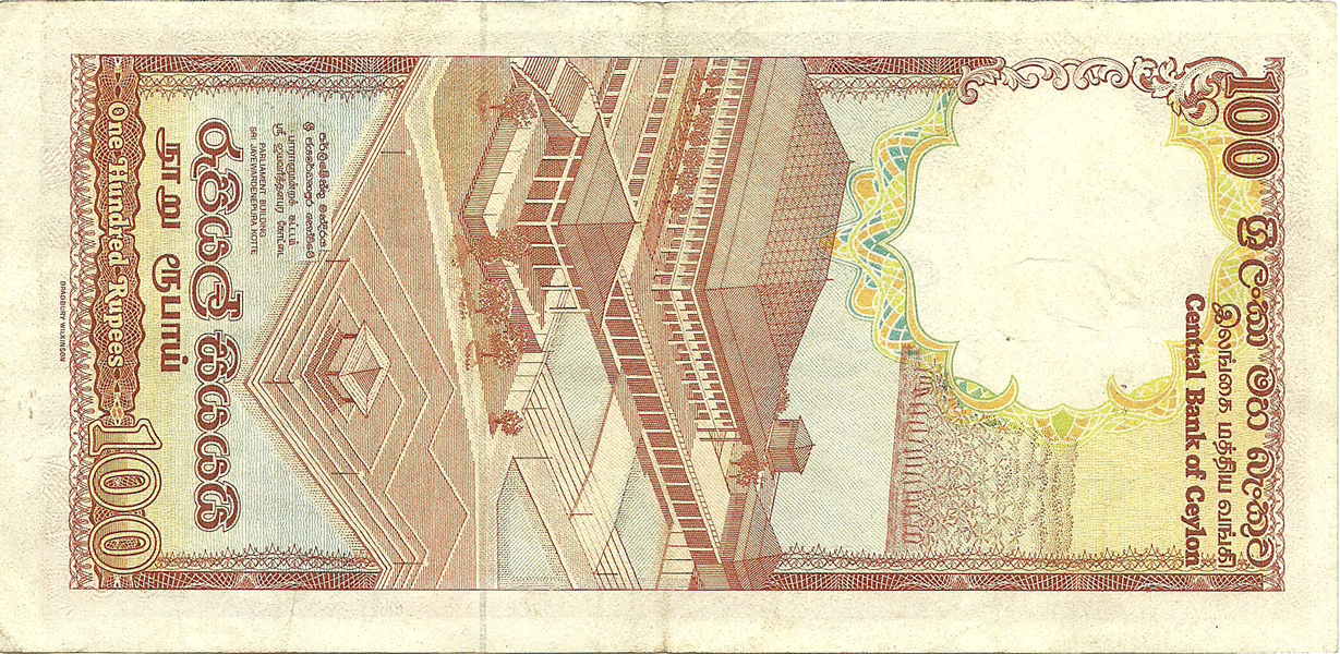 100 Rupees 1982