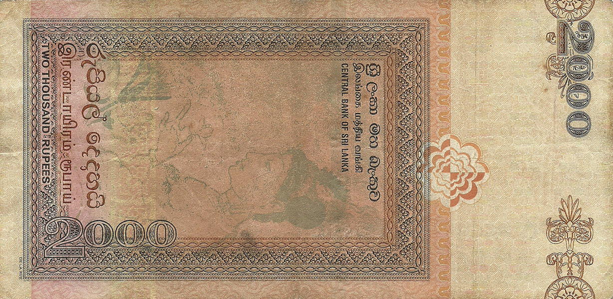 2000 Rupees 2005