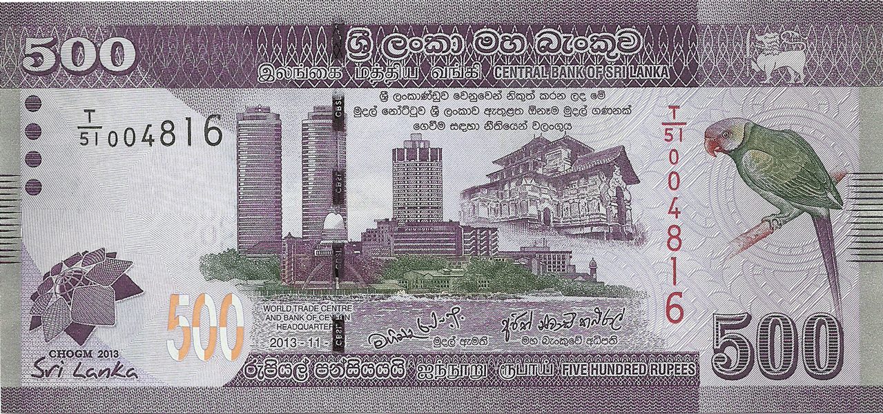 500 Rupees 2013. Commonwealth Heads of Government Meeting in Sri Lanka