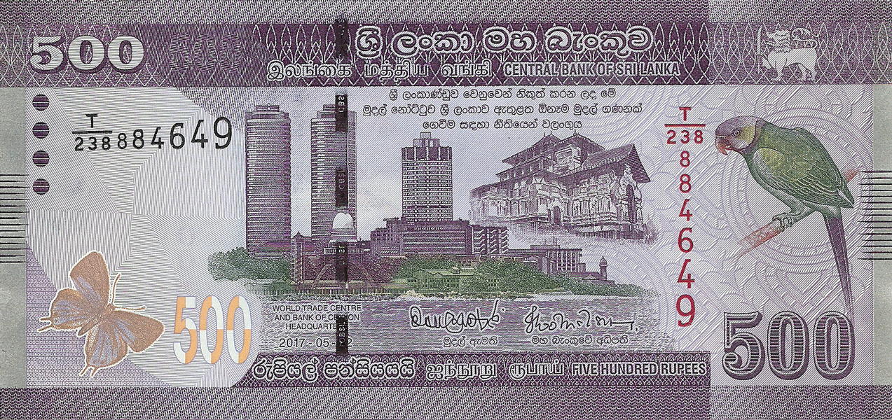 500 Rupees 2017