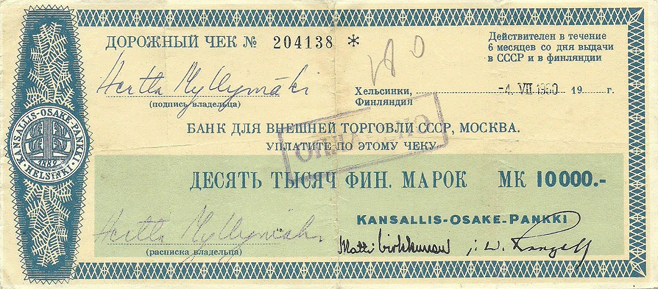 10000 Markkaa 1960. Travel cheque