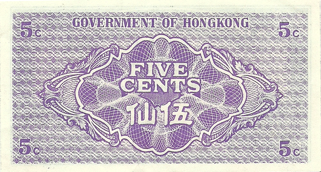5 Cents 1941