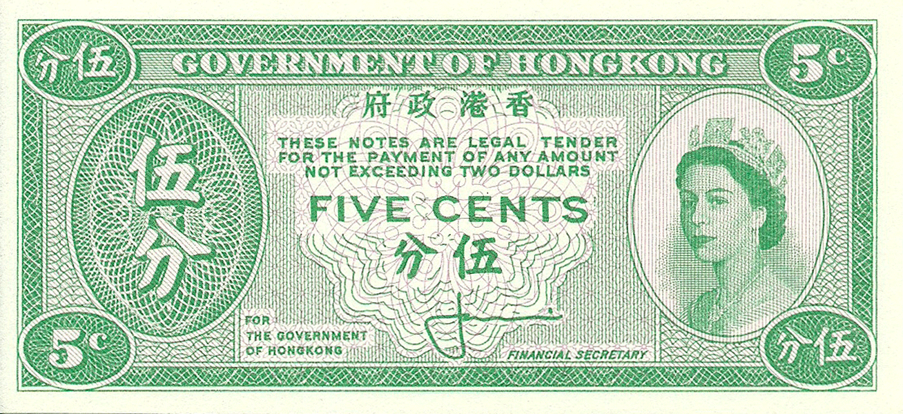 5 Cents 1961