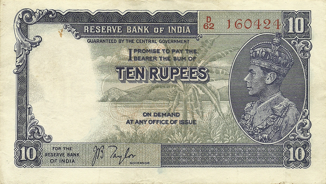 10 Rupees 1937