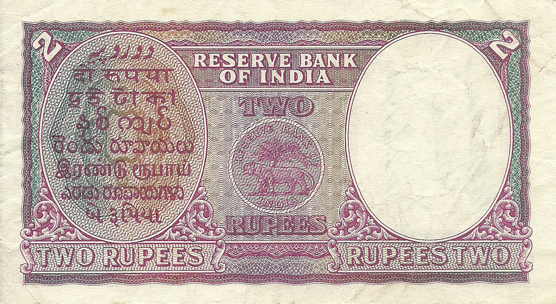 2 Rupees 1937