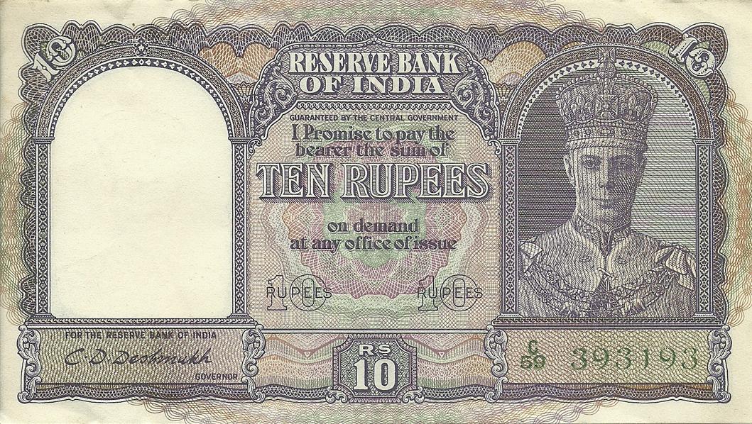 10000000 рупий юбилейные рубли ошибки