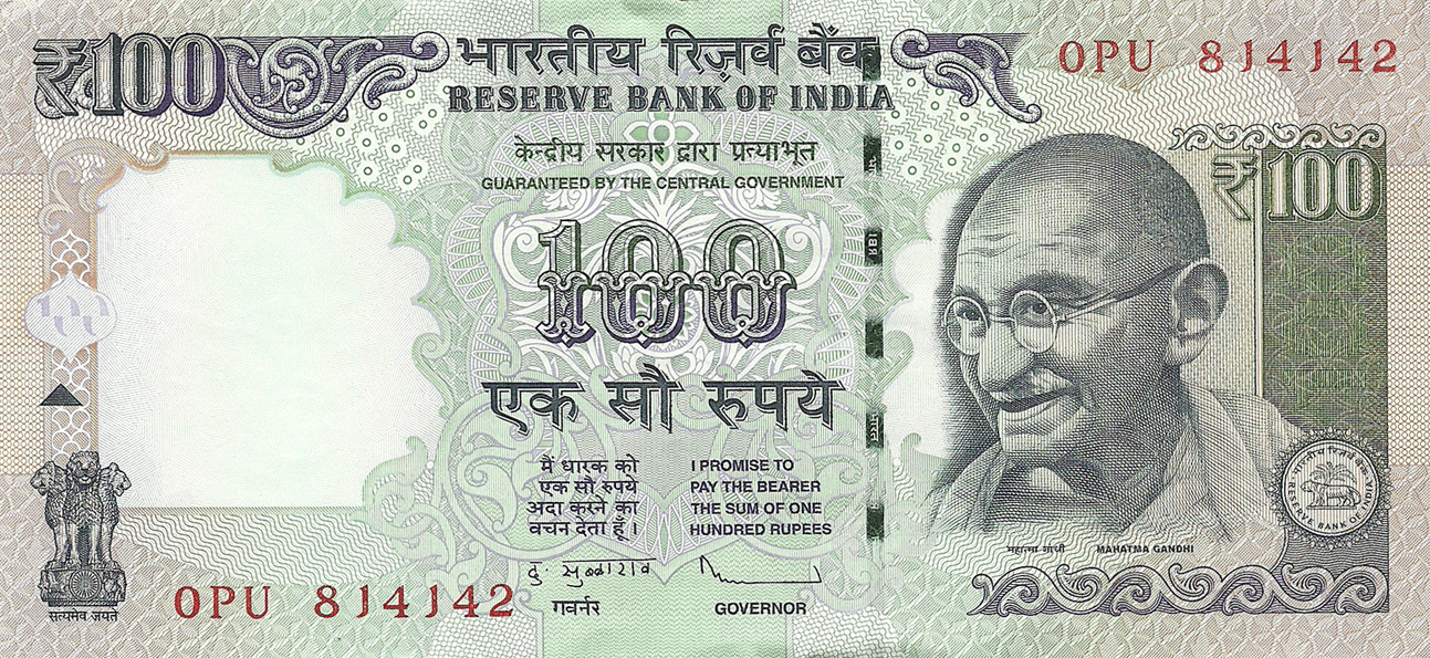 100 Rupees 2009