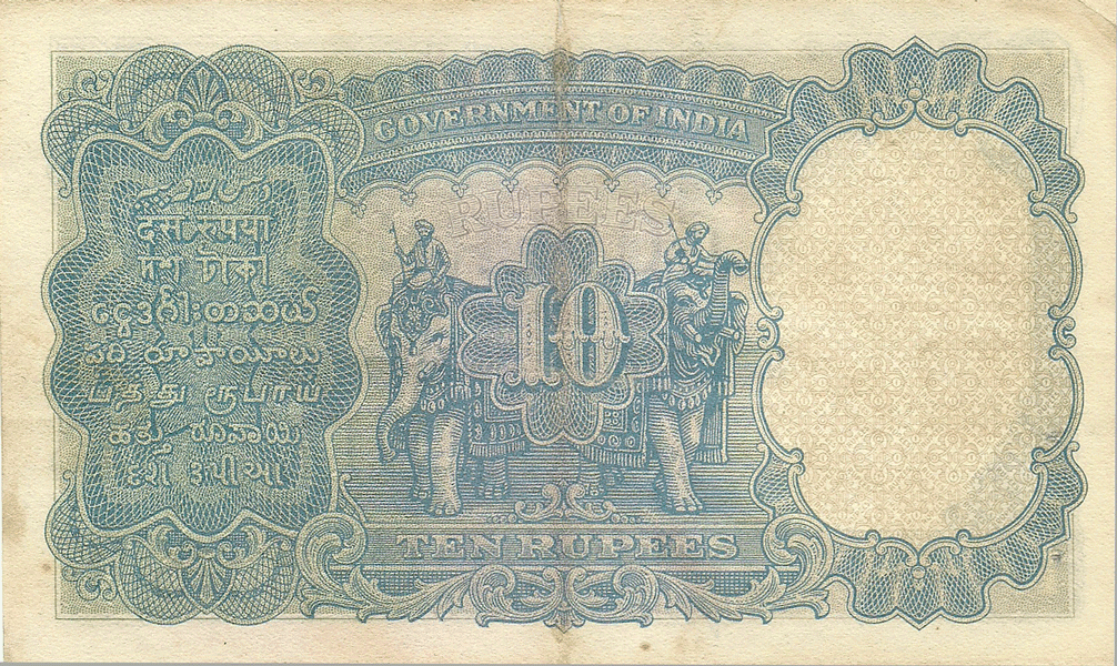 10 Rupees 1928
