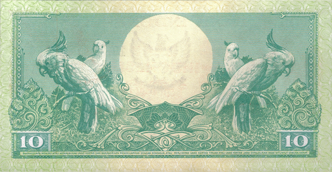 10 Rupees 1959
