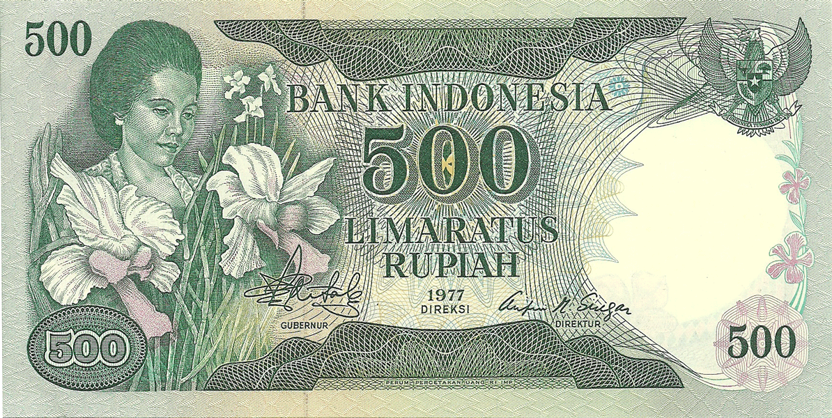 500 Rupees 1977