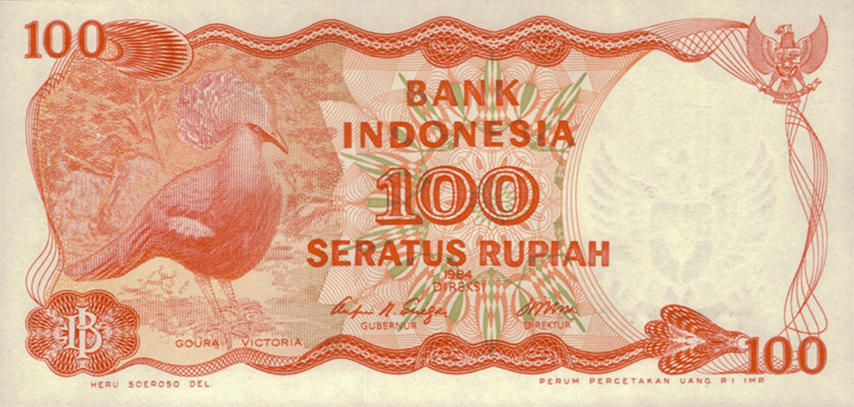 100 Rupees 1985