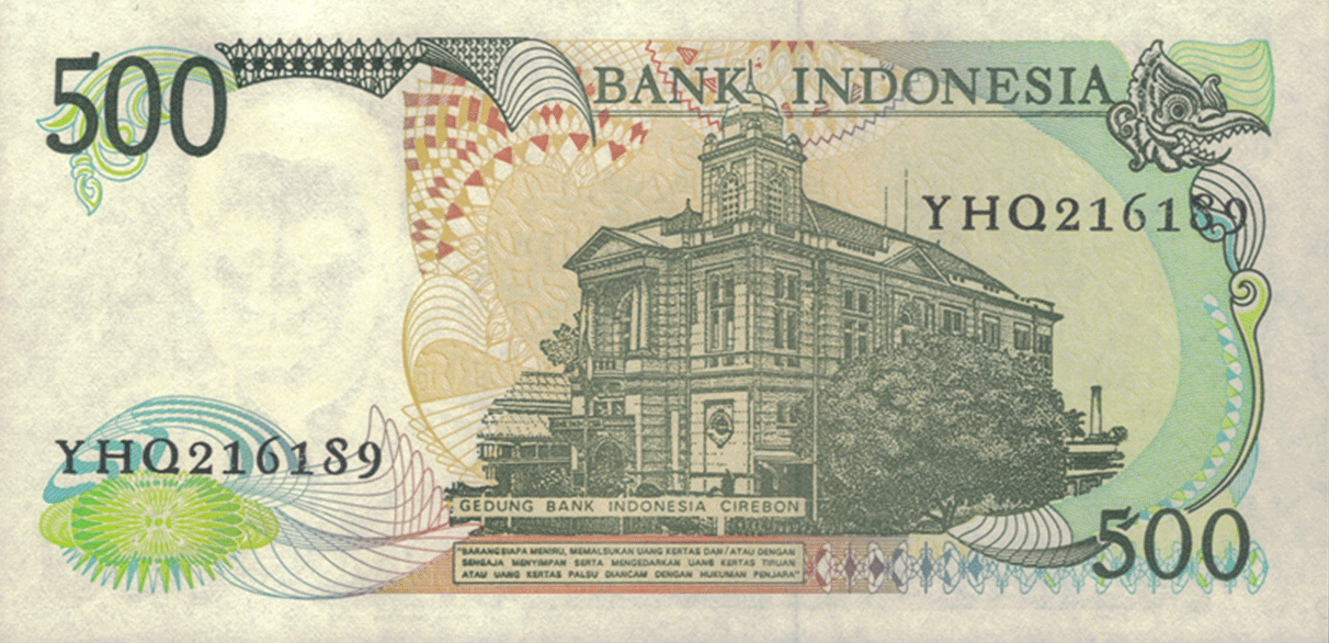 500 Rupees 1988