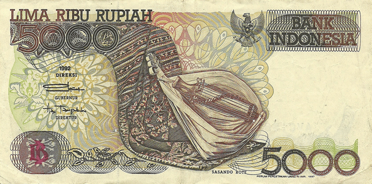 5000 Rupees 1992