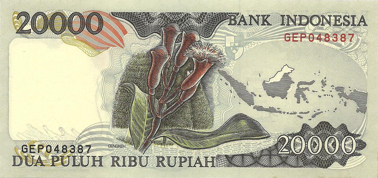 Description Of 20000 Rupees 1992