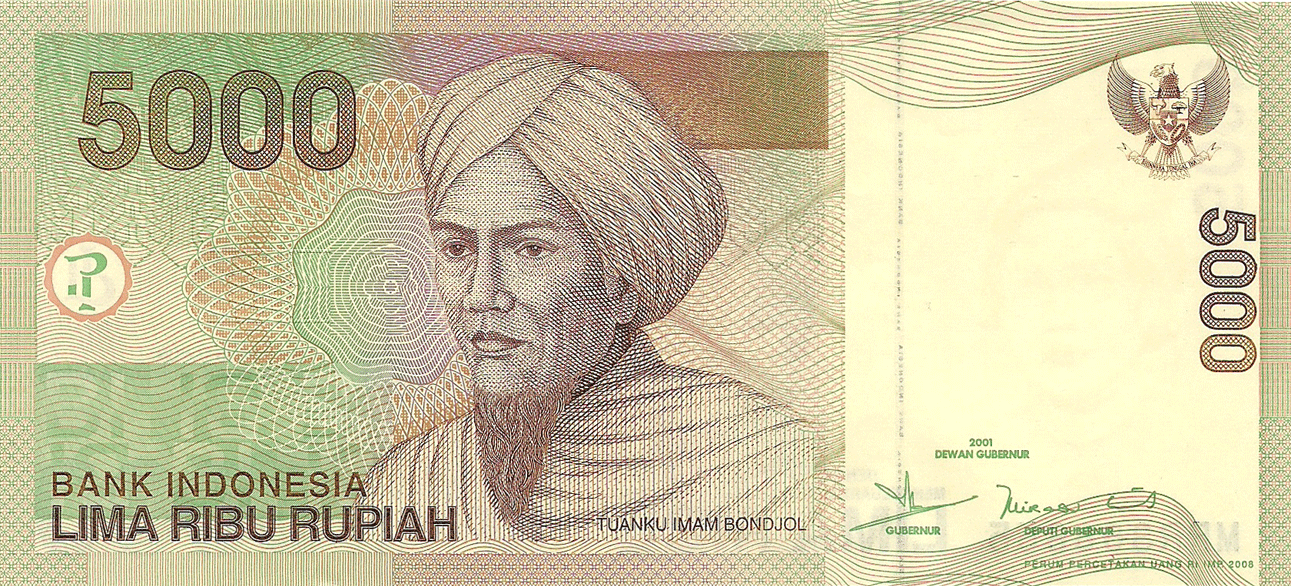 5000 Rupees 2001