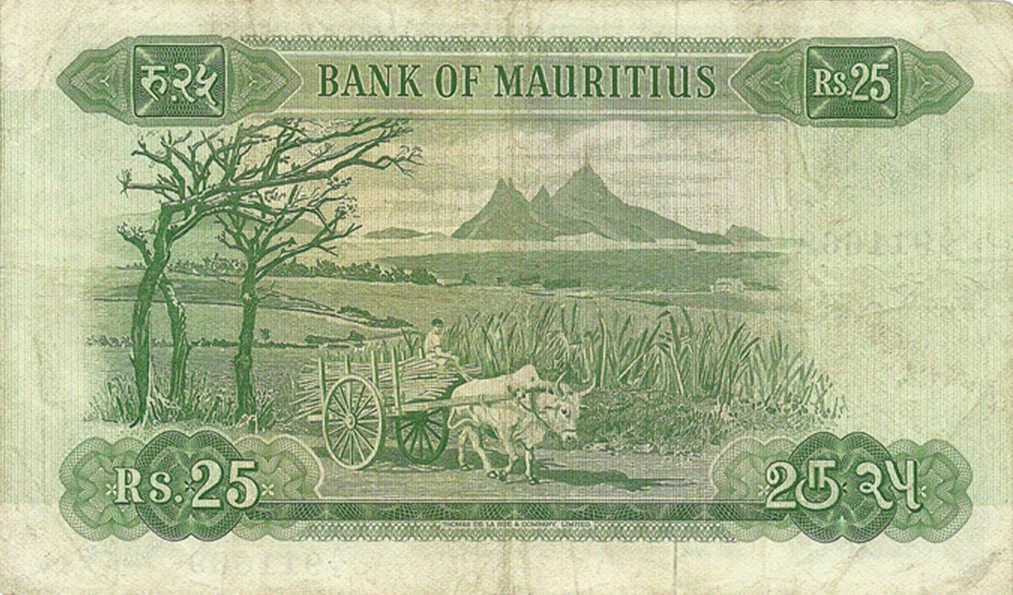 25 Rupees 1973
