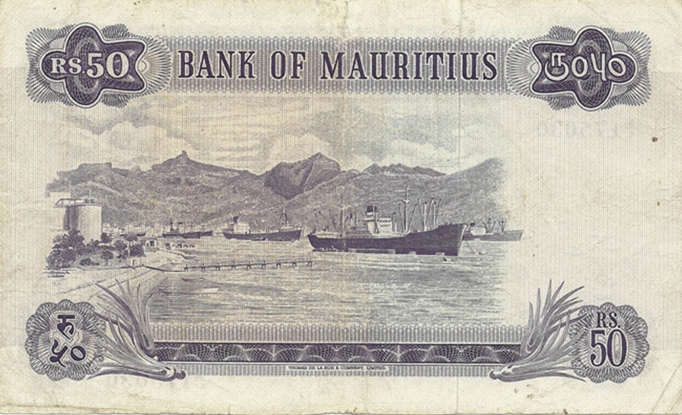 50 Rupees 1973