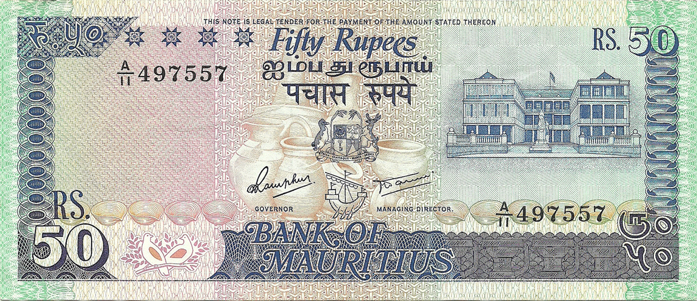 50 Rupees 1986