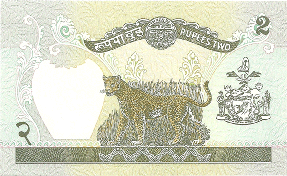 2 Rupees 1985