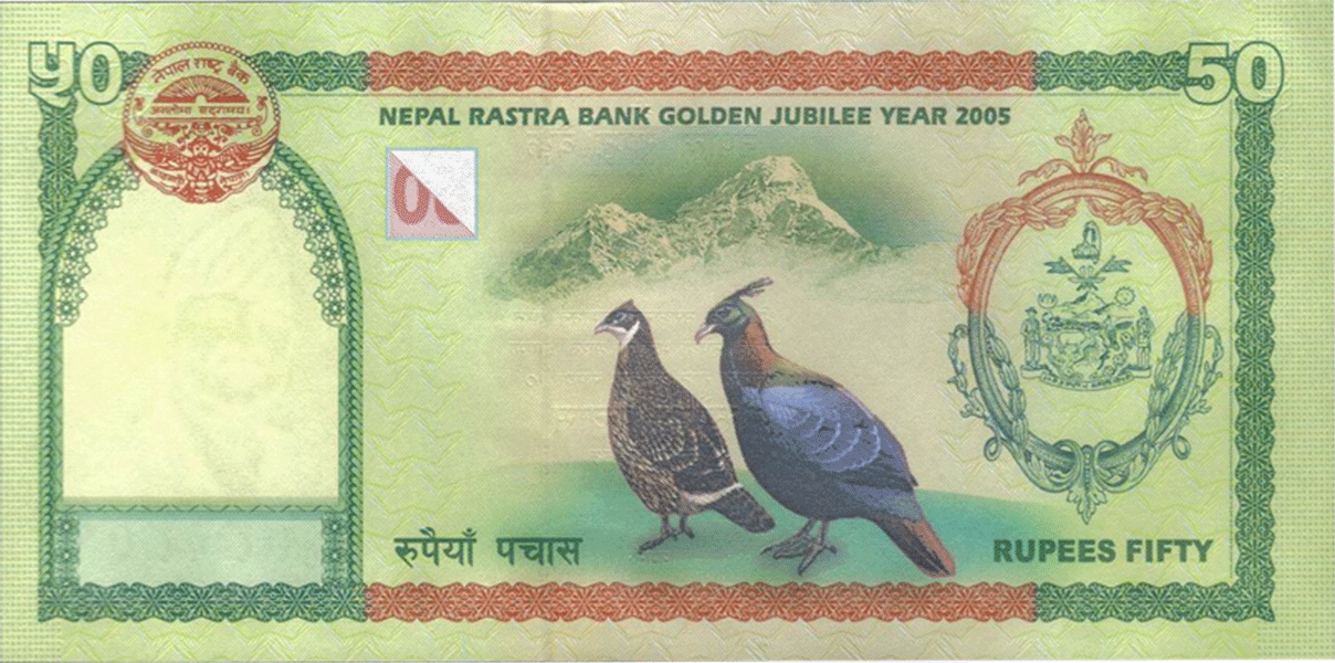 50 Rupees 2006