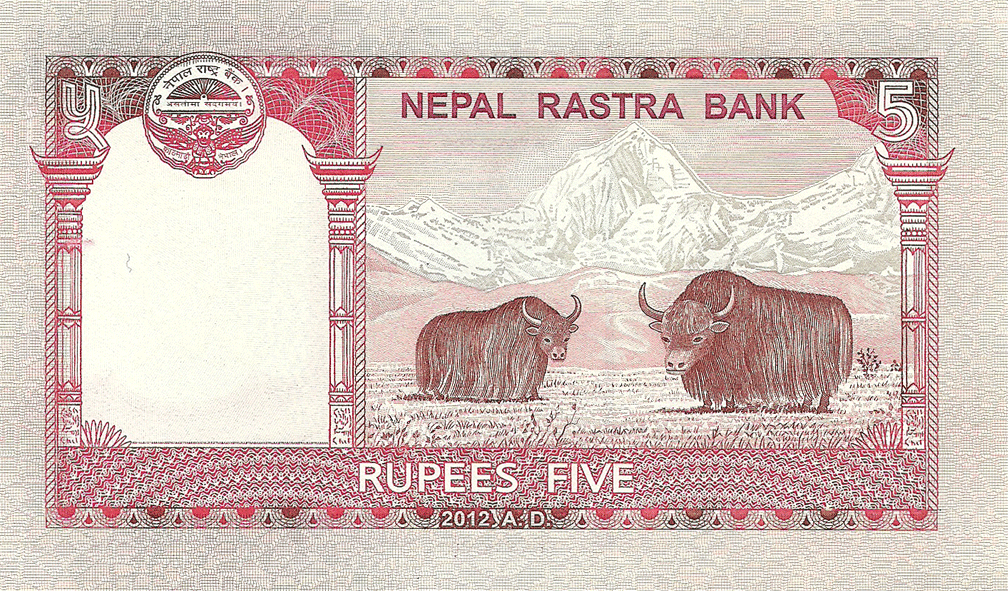 5 Rupees 2012