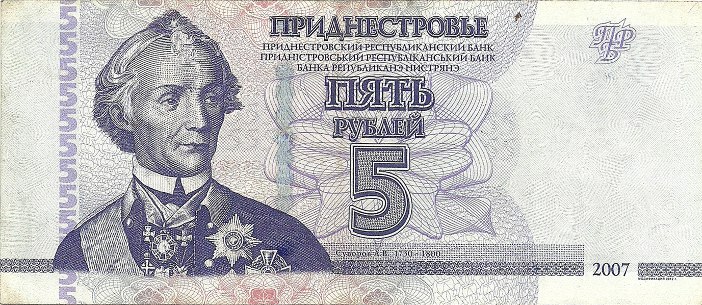 5 Rubles 2013