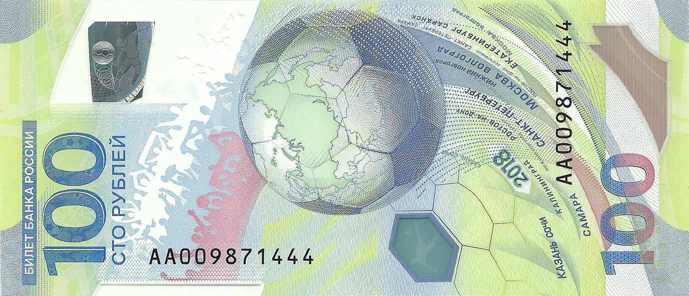 100 Rubles 2018