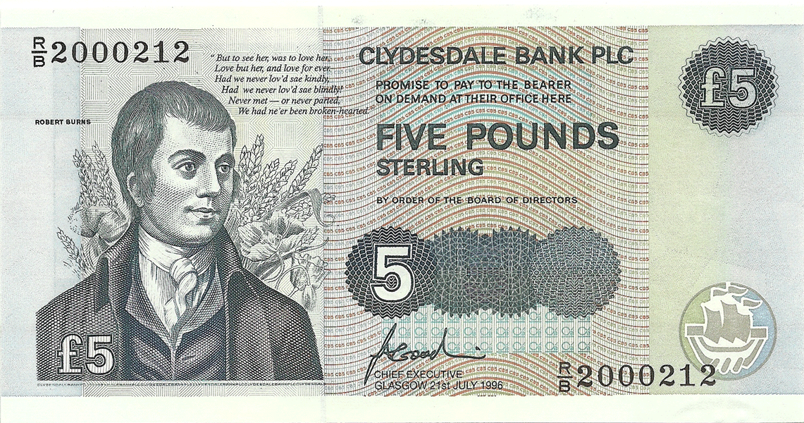 5 Pounds Sterling 1996. Ae Fond Kiss