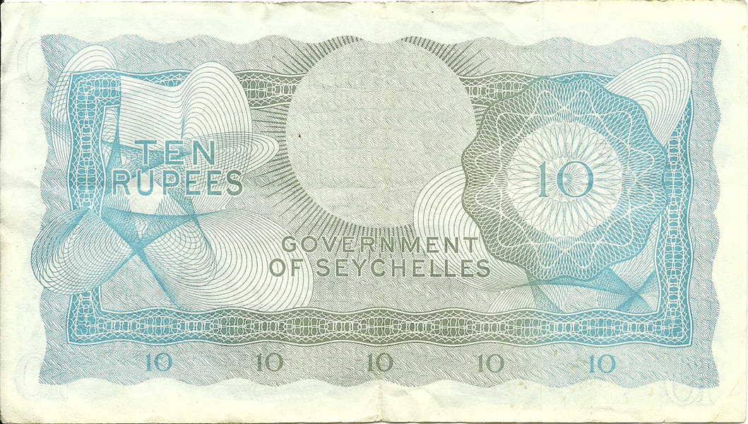 10 Rupees 1974