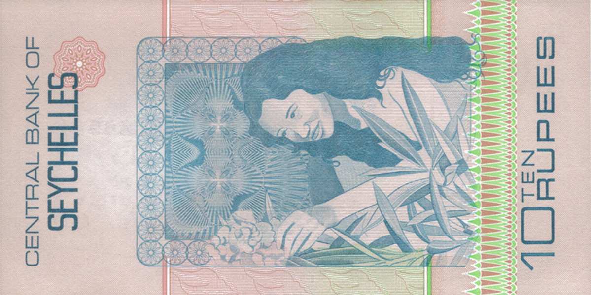 10 Rupees 1983