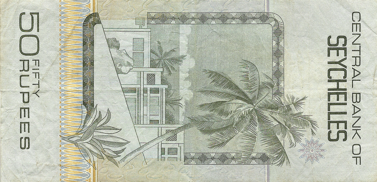 50 Rupees 1983