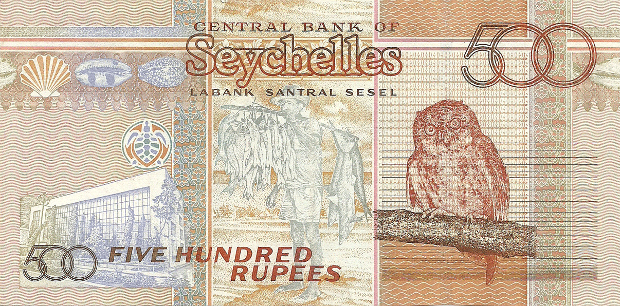 500 Rupees 2011