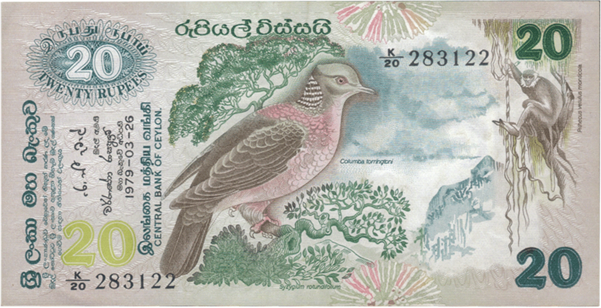 20 Rupees 1979