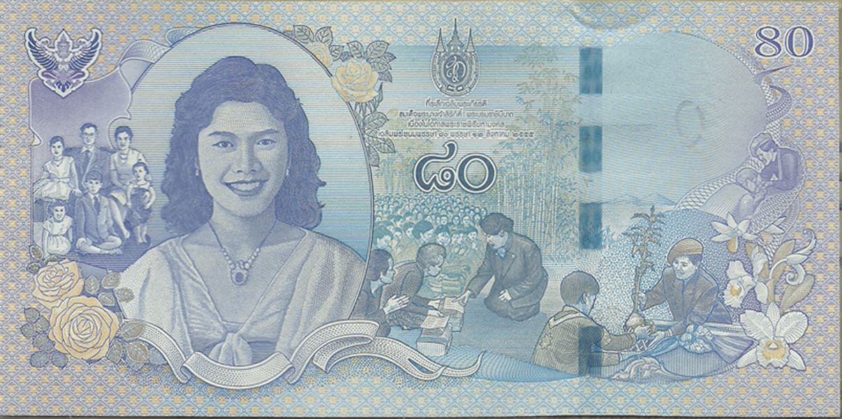 80 Baht 2012. Her Majesty the Queen 80 Birthday