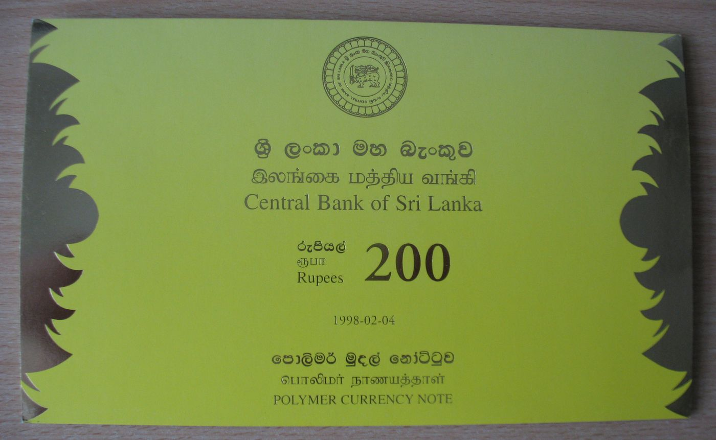 200 Rupees 1998