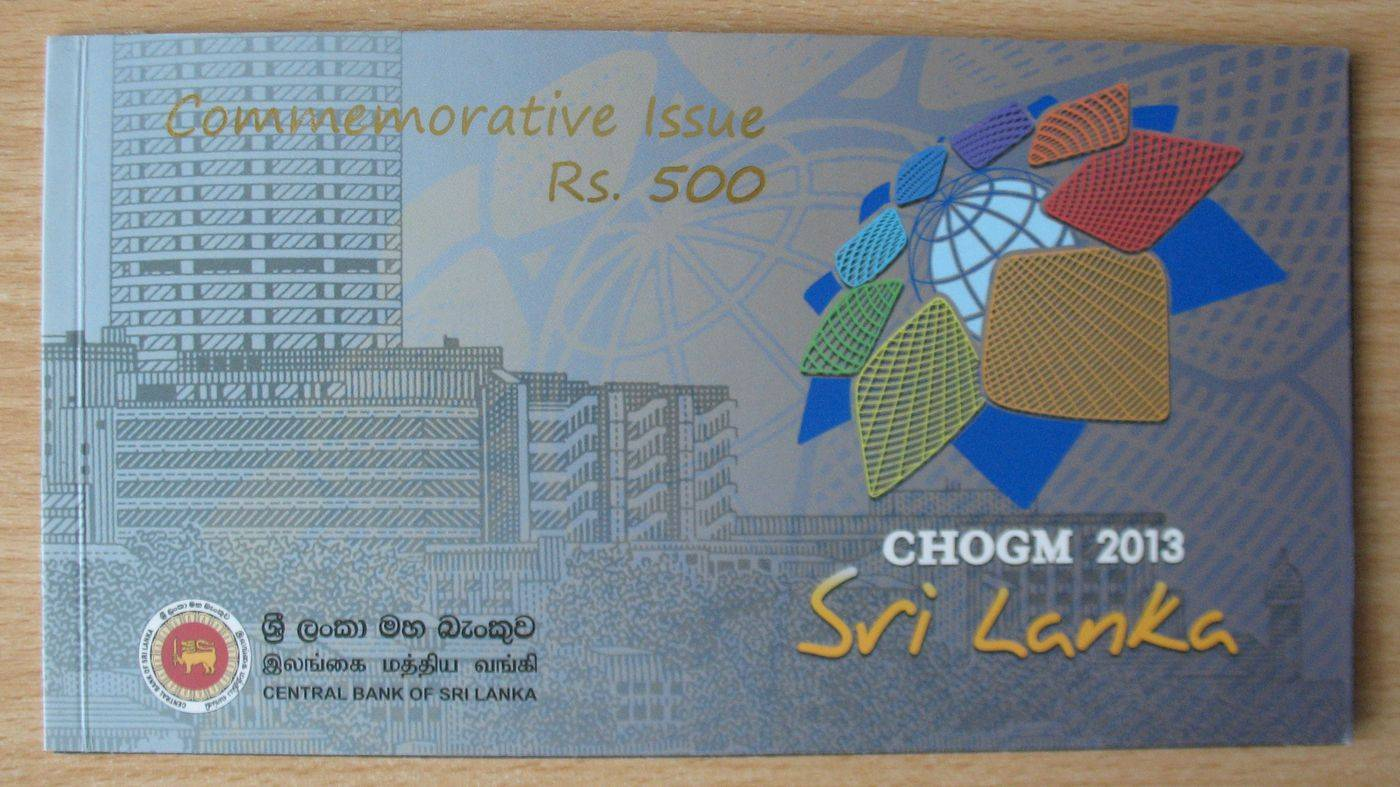 500 Rupees 2013