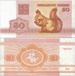 0,5 Rubles 1992