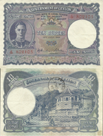 10 Rupees 1944