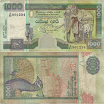 1000 Rupees 1995
