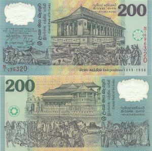 200 Rupees 1998. 50th Independence Anniversary