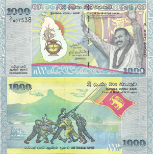 1000 Rupees 2009. The Ushering of Peace and prosperity to Sri Lanka