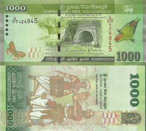 1000 Rupees 2015