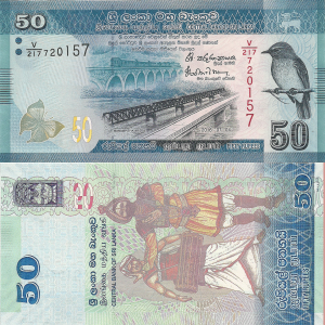50 Rupees 2016