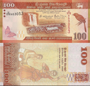 100 Rupees 2016