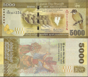 5000 Rupees 2017