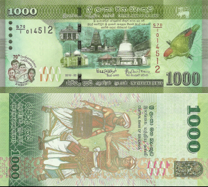 1000 Rupees 2018. 70th Independence